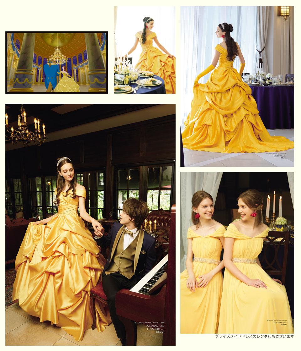 d7c57e23a3d ディズニー ウェディングドレスコレクション|山形の結婚式場|パレス ...
